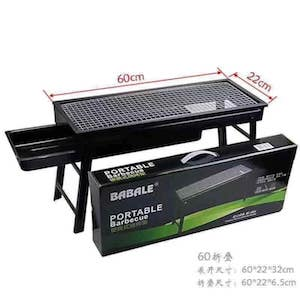 Babale Portable BBQ Griller